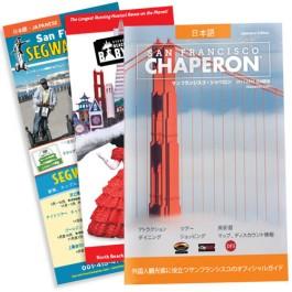Chaperon visitor packet