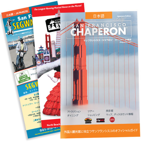 Chaperon visitor packet